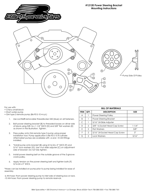 small resolution of gm power steering pump diagram