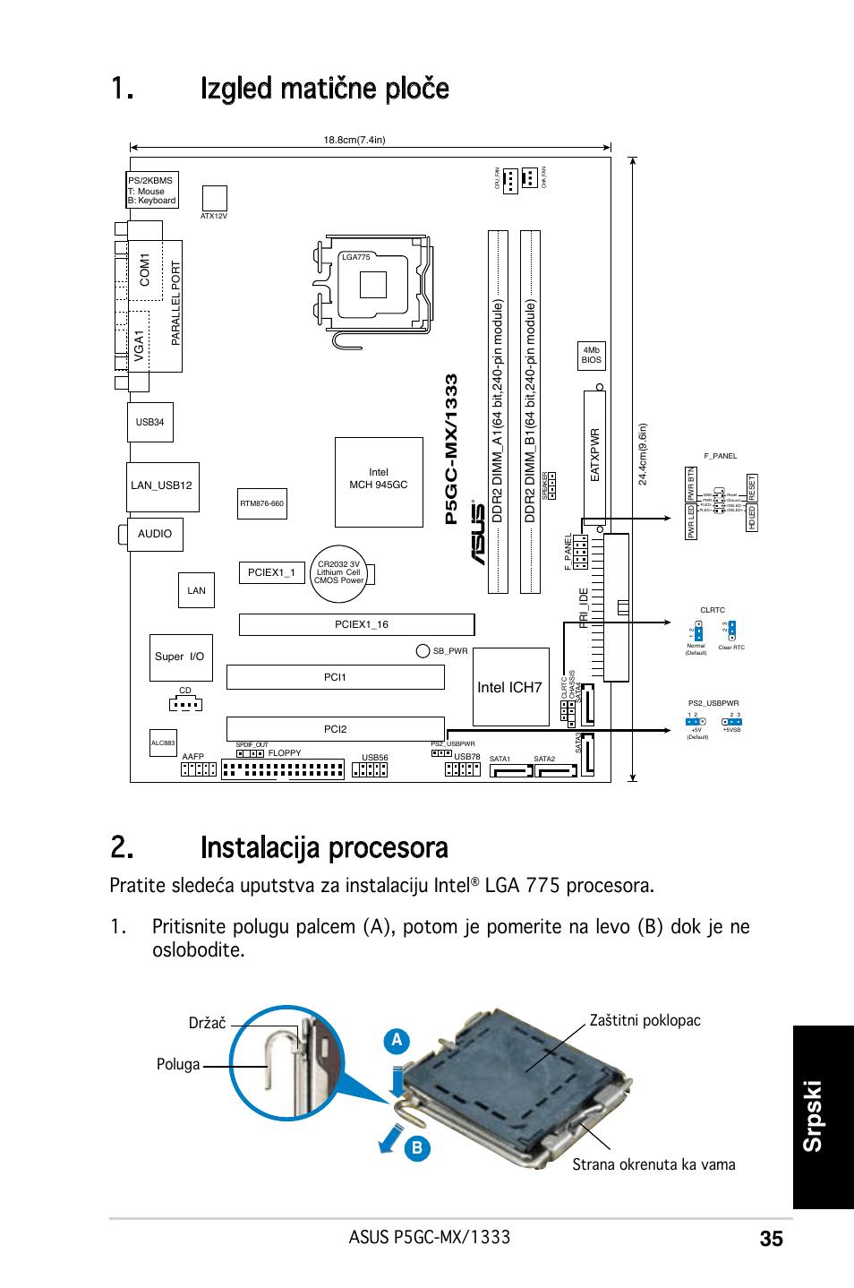 Izgled matične ploče 2. instalacija procesora, Srpski