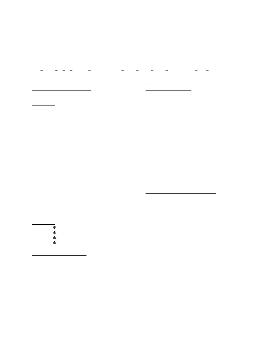 Rl series feature string nomenclature, Base model, Model