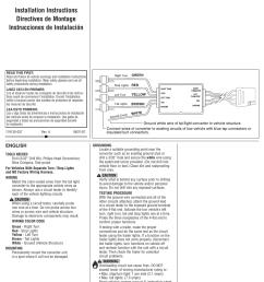 tail light converter wiring [ 954 x 1235 Pixel ]