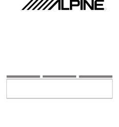alpine mrv f450 user manual 20 pages original mode also for alpine mrp f450 wiring diagram [ 954 x 1235 Pixel ]