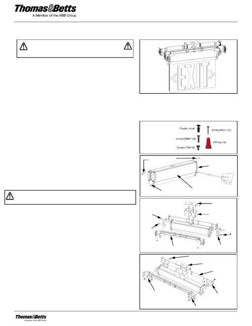 small resolution of emergi lite wiring diagram chevrolet brake light wiring exit emergency light diagram class 2 wiring
