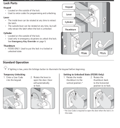 keypad lock fe575 and fe595 lock parts standard operation schlage be365 user guide user manual page 4 8 [ 955 x 1121 Pixel ]