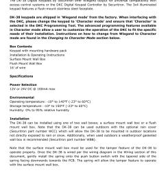 securitron dk 38 user manual 4 pages [ 954 x 1572 Pixel ]
