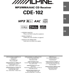 alpine cde 102 user manual 31 pages alpine cde 102 wiring diagram [ 954 x 1348 Pixel ]