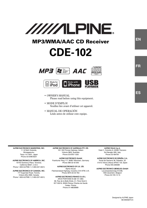 small resolution of alpine cde 102 user manual 31 pages alpine cde 102 wiring diagram