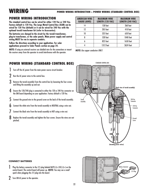 small resolution of power wiring introduction power wiring standard control boxpower wiring introduction power wiring