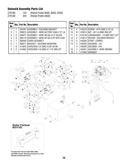 small resolution of solenoid assembly diagram and parts list for ramsey winchparts model 2003 ford ranger 3 0 pcv valve hose further diagrama cadena de tiempo
