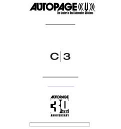 auto page alarm wiring diagram [ 954 x 1235 Pixel ]