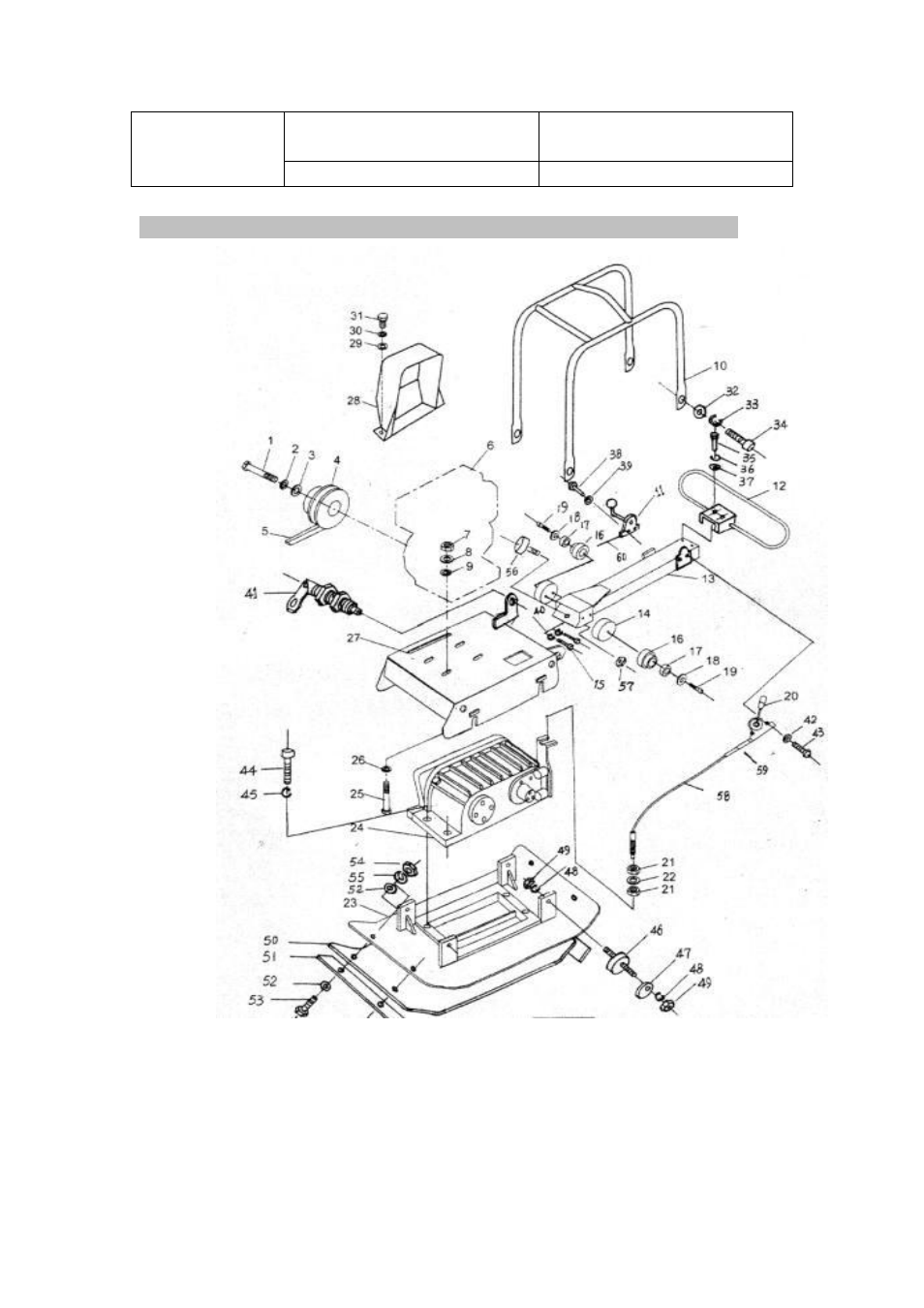 Kprc160 plate compactor diagram & part list, Kprc160 parts