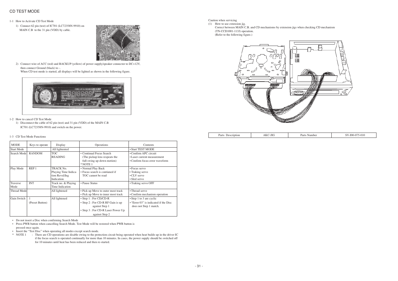 hight resolution of cd test mode aiwa cdc z107 user manual page 31 36