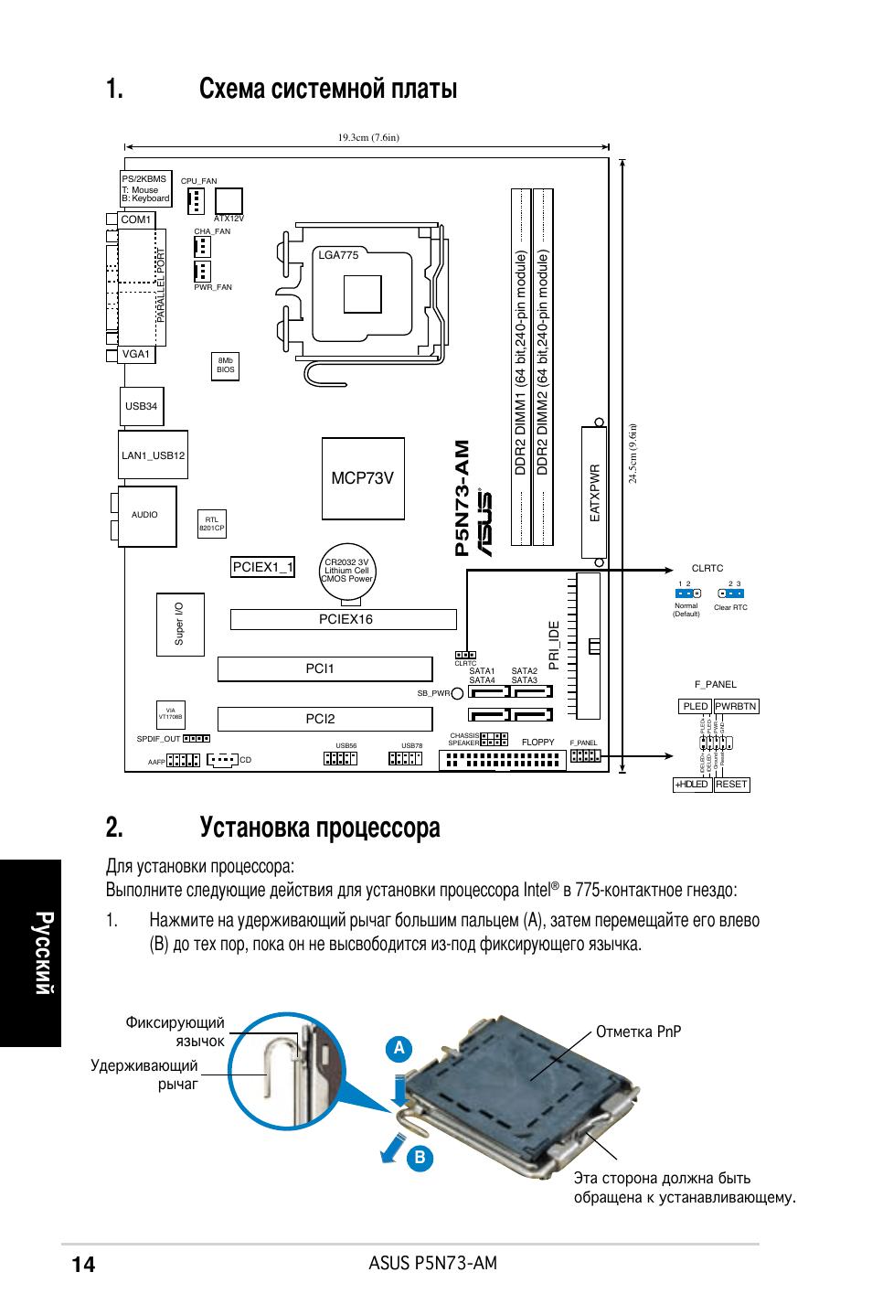 ASUS P5N73 AM MANUAL PDF