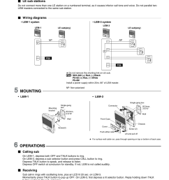 mounting operations adjusting voice volume aiphone lem 3 user manual page 3 4 [ 954 x 1238 Pixel ]