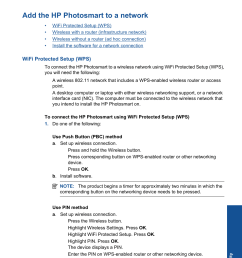 connectivity add the hp photosmart to a network wifi protected setup wps hp photosmart d110 user manual page 28 52 [ 954 x 1321 Pixel ]