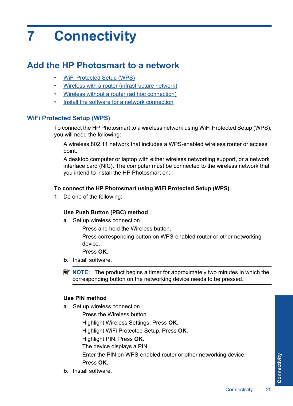 medium resolution of connectivity add the hp photosmart to a network wifi protected setup wps hp photosmart d110 user manual page 28 52