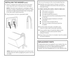 installation instructions installing the washer replacement parts ge wcvh4800kww user manual page 18 76 [ 954 x 1235 Pixel ]