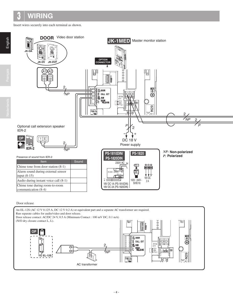 aiphone inte systems wiring diagram