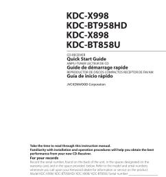 wiring diagram kenwood kdc x897