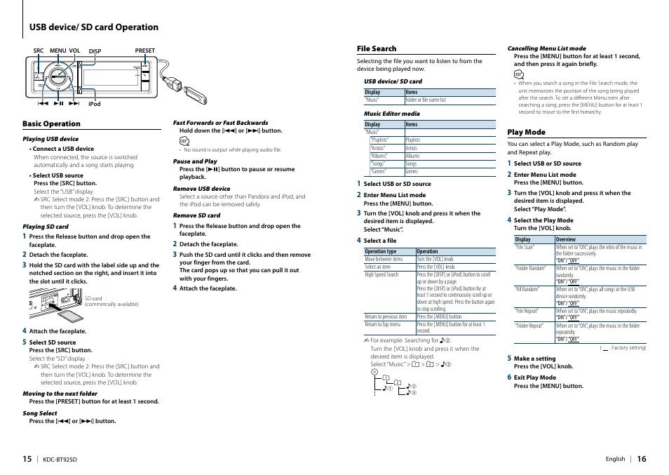 Usb device/ sd card operation, Basic operation, File