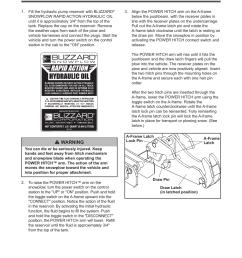 testing your snowplow blizzard snowplows 760hd user manual page 30 52 [ 954 x 1235 Pixel ]
