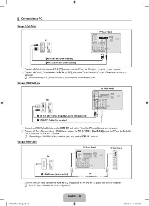 small resolution of sound hdmi cable wiring diagram
