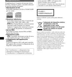 sony cdx gt wiring diagram model on sony cdx-gt300, sony cdx-m730
