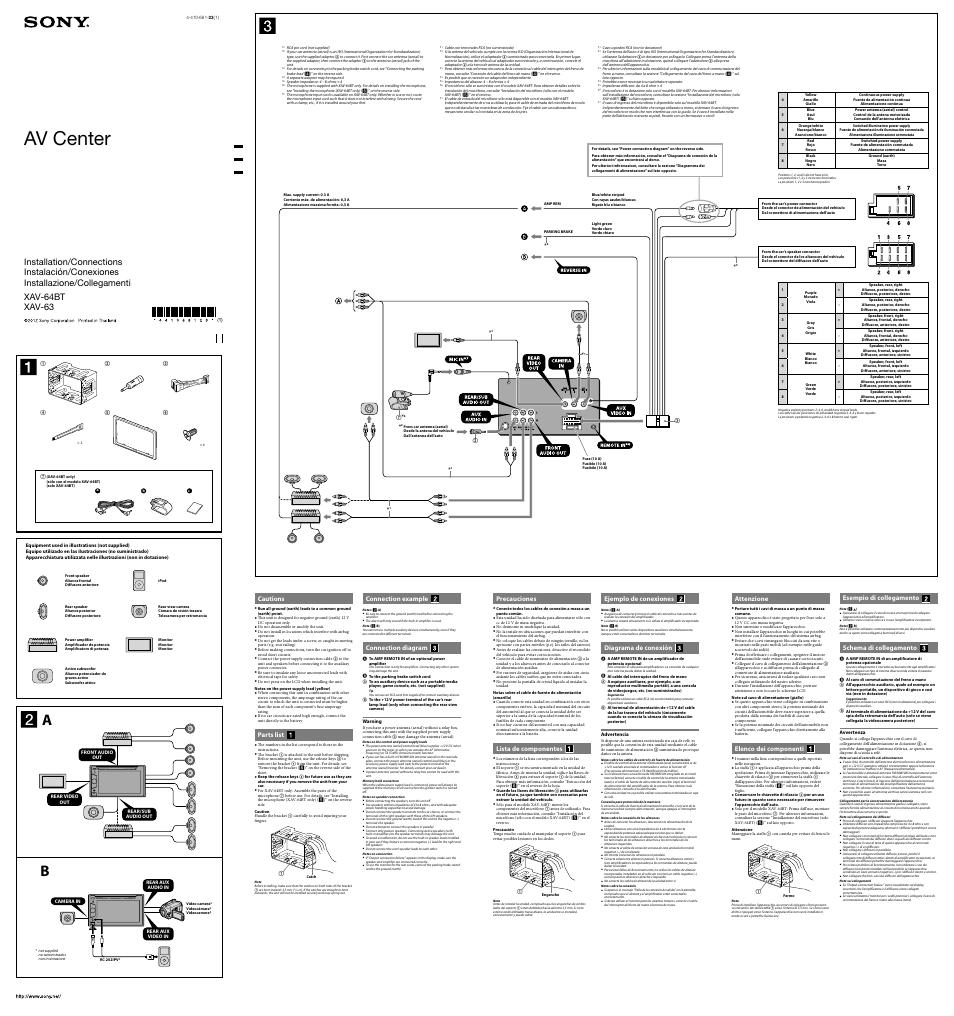 medium resolution of sony xav 63 user manual 2 pages rh manualsdir com sony xplod stereo wiring diagram sony xav 60