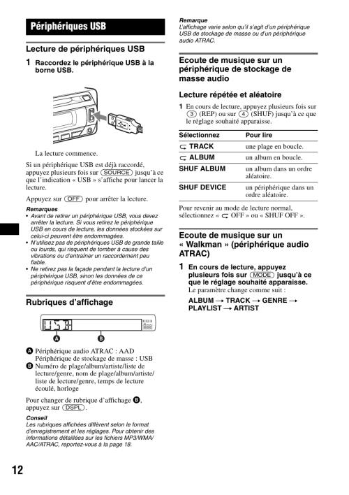 small resolution of  sony cdx gt u wiring diagram on sony gt540ui no illumination wire sony xplod cdx