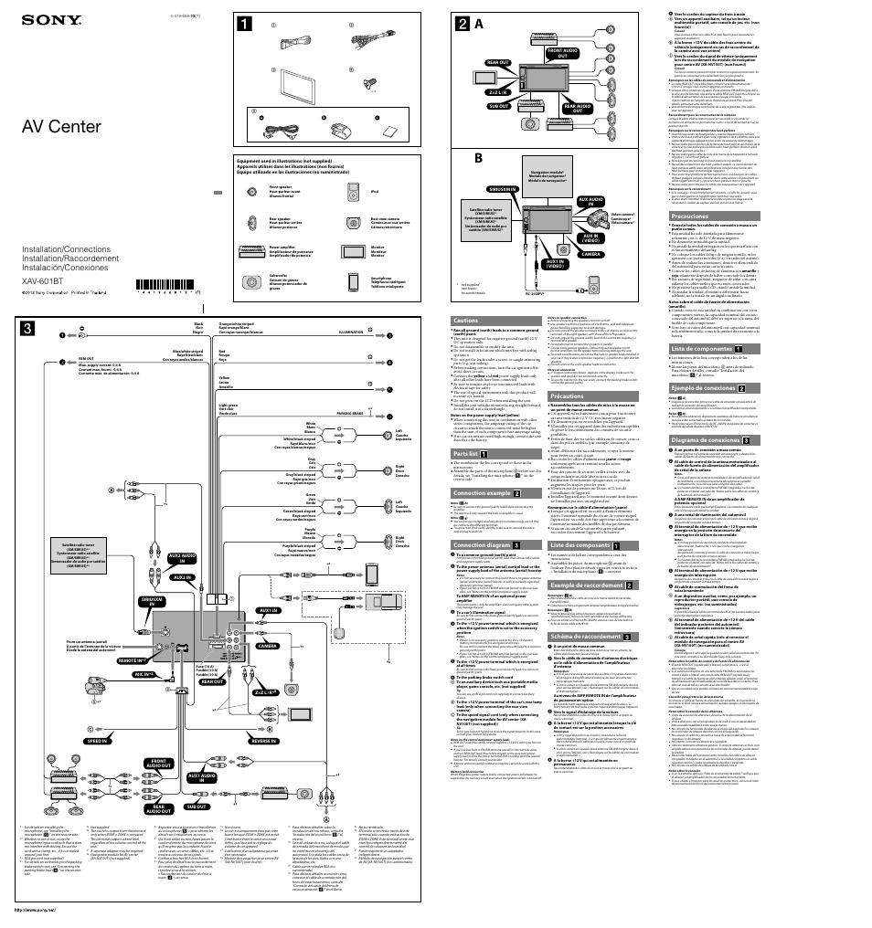 medium resolution of sony xav 622 wiring diagram 27 wiring diagram images remote sony xav 60 sony xav 6 0 bluetooth