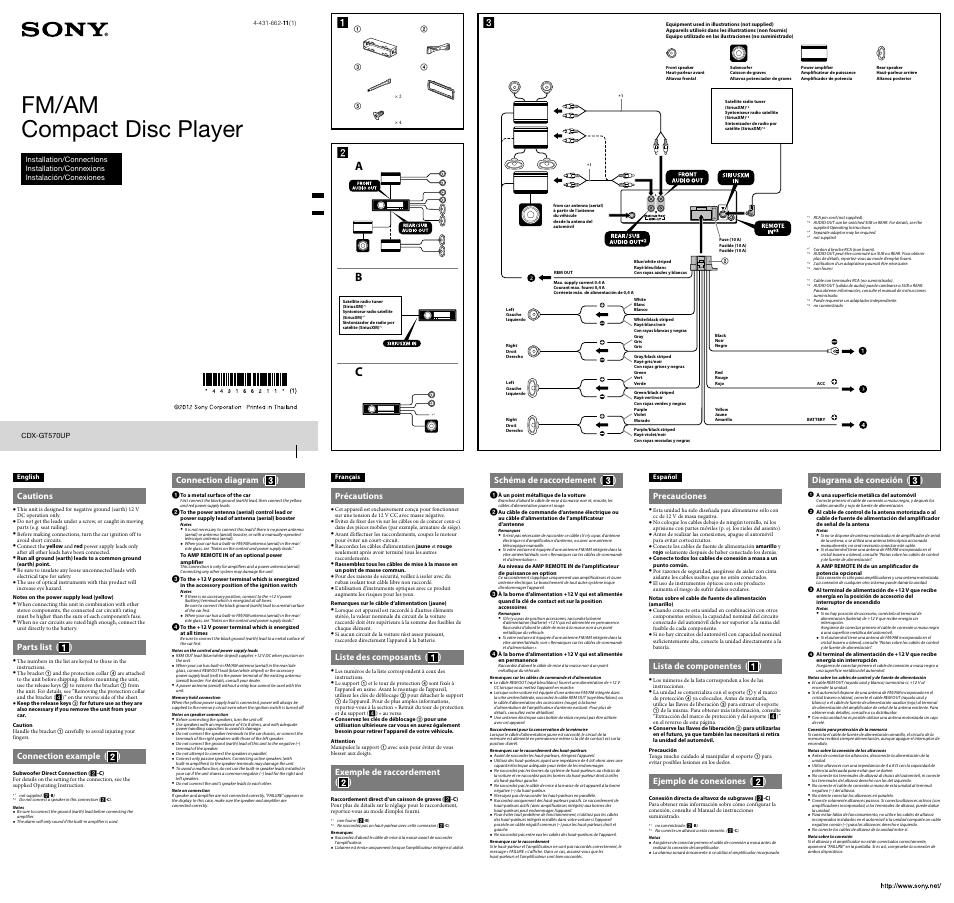 medium resolution of sony cdx gt34w stereo wiring diagram sony cdx m20 wiring sony car stereo wiring sony car radio wiring