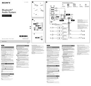 Sony Mex N5000bt Radio Wiring Diagram Wiring Diagram