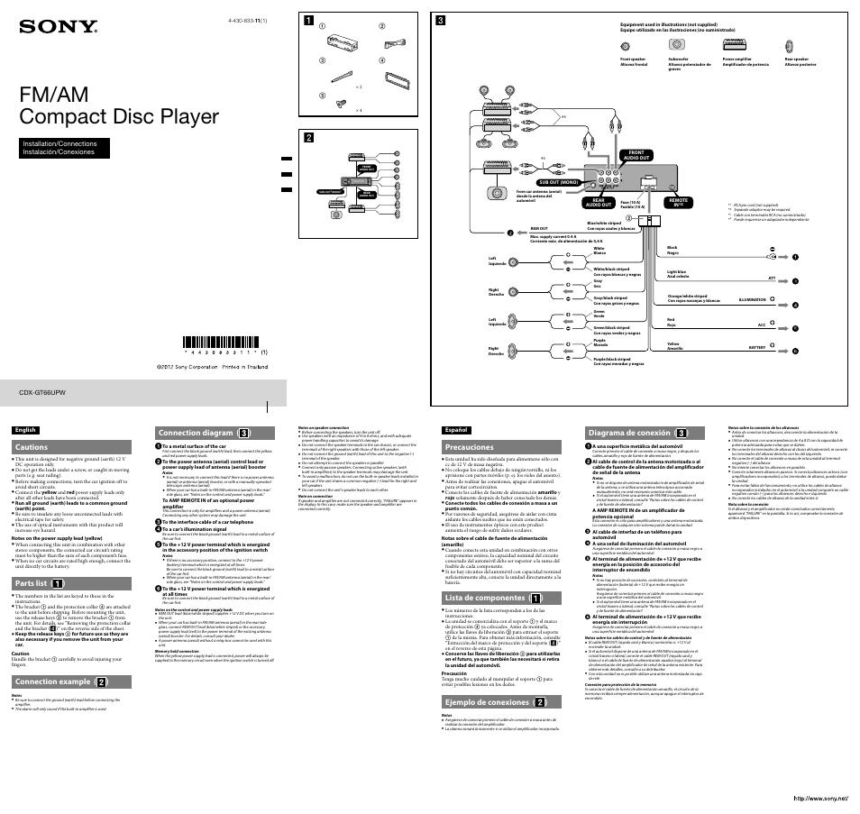 medium resolution of sony cdx gt66upw user manual 2 pages sony cdx gt660up wiring diagram sony cdx gt66upw wiring diagram stereo