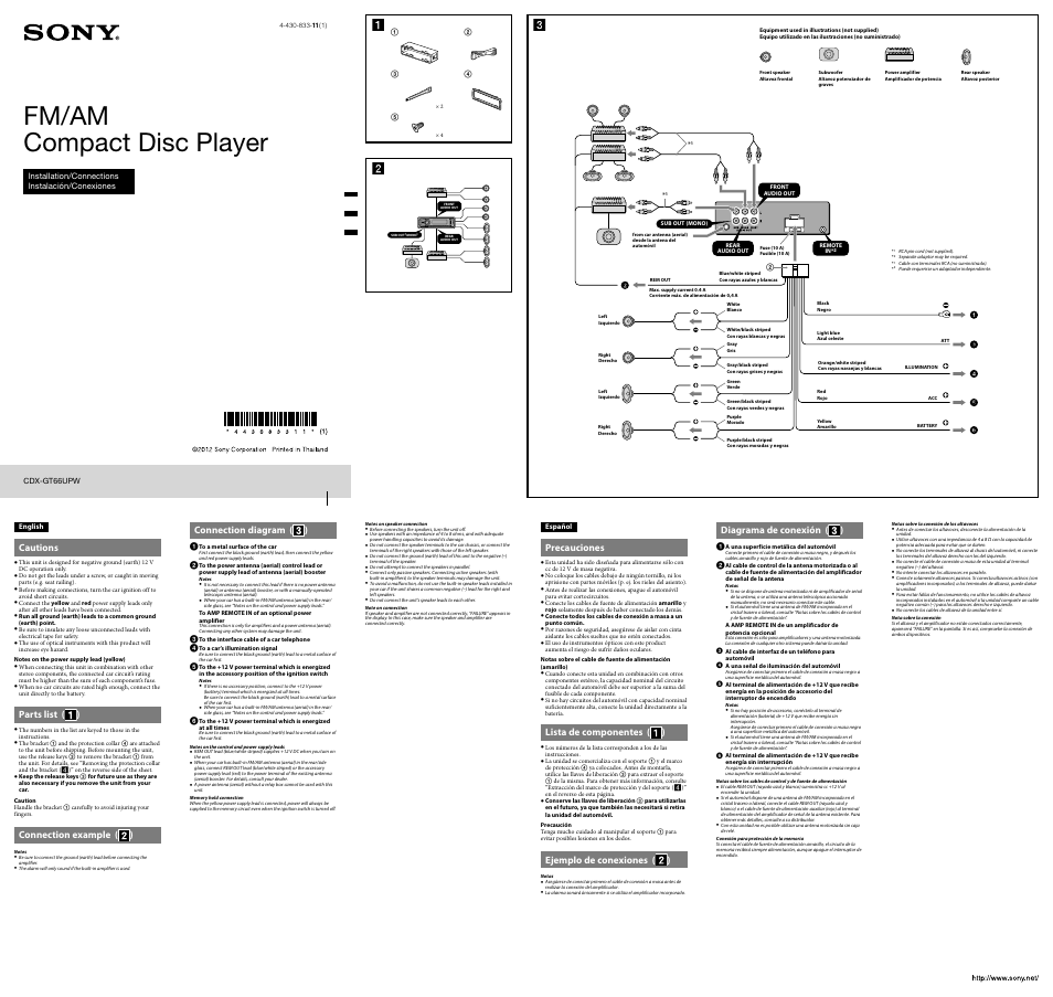 hight resolution of sony cdx gt66upw user manual 2 pages sony cdx gt660up wiring diagram sony cdx gt66upw wiring diagram stereo