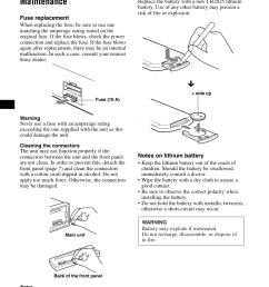 additional information maintenance sony cdx s2000 user manual sony radio diagram sony cdx s2000 wiring diagram [ 954 x 1352 Pixel ]