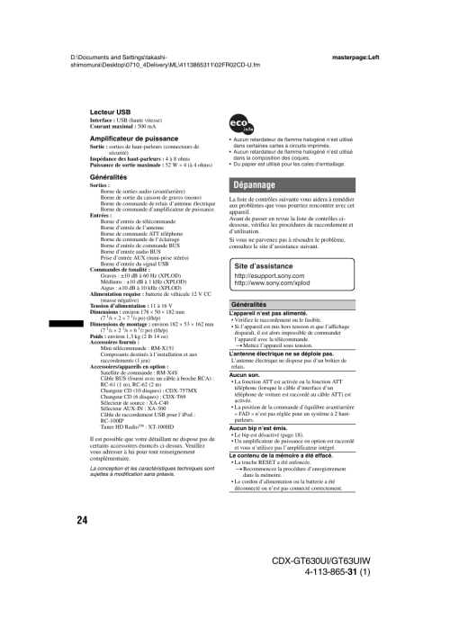 small resolution of d pannage sony cdx gt630ui user manual page 48 80 original mode sony cdx gt320 wiring
