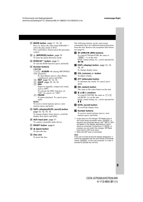 small resolution of sony cdx gt130 wiring diagram manual model mo