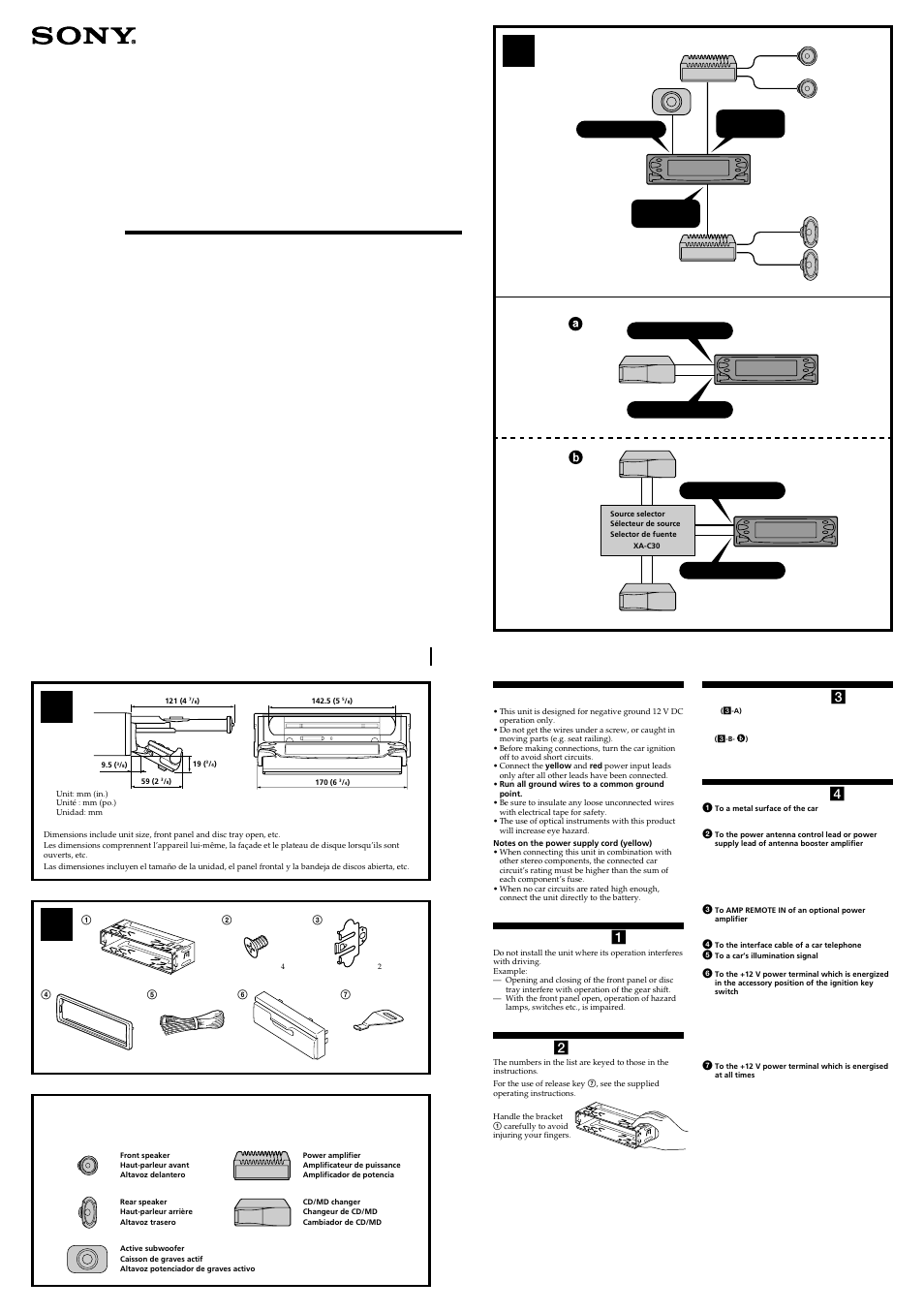 medium resolution of sony mex 5di user manual 4 pages wiring harness sony mex 5di