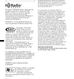 sony mex bt38uw user manual page 36 72 [ 954 x 1352 Pixel ]