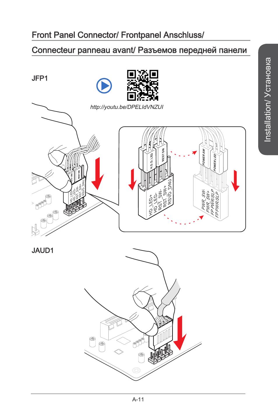 Front panel connector/ frontpanel anschluss, Connecteur