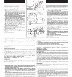 broan 671 user manual 2 pages [ 954 x 1235 Pixel ]