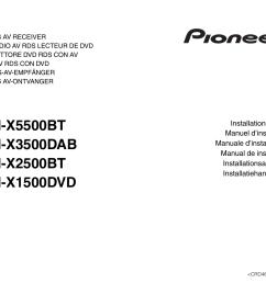 pioneer avh x1500dvd user manual 40 pages also for avh x2500bt avh x3500dab avh x5500bt [ 1307 x 954 Pixel ]