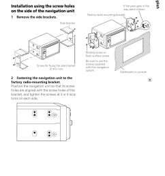 avic f900bt wiring diagram [ 954 x 1352 Pixel ]