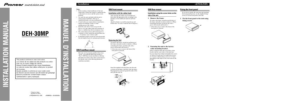 Pioneer Deh 30mp Wiring Diagram : 31 Wiring Diagram Images