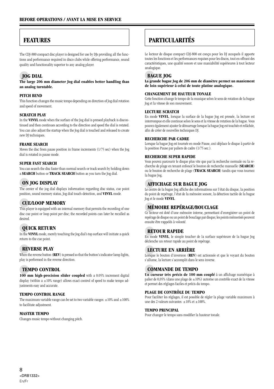 Particularités, Features, Features particularités