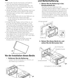 einbauverfahren seitenhalterung vor der installation dieses ger ts installation mit der halterung und seitenhalterung [ 954 x 1352 Pixel ]