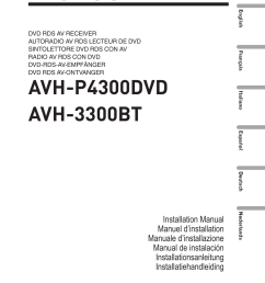 avh p4300dvd wiring diagram wiring diagram technic pioneer  [ 954 x 1307 Pixel ]