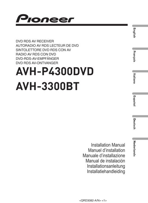 small resolution of avh p4300dvd wiring diagram wiring diagram technic pioneer