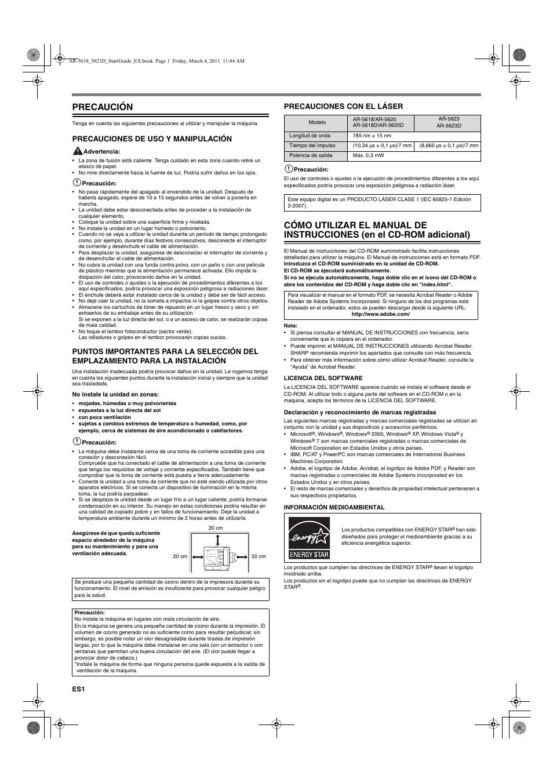 Precaución, Precauciones de uso y manipulación