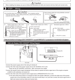 installation for installation personnel warning caution defi rh manualsdir com basic motor control wiring diagram industrial [ 954 x 1351 Pixel ]