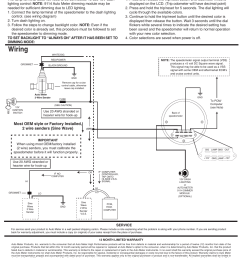 change backlight color wiring for service send to auto meter products inc auto meter 5688 user manual page 2 2 [ 954 x 1235 Pixel ]